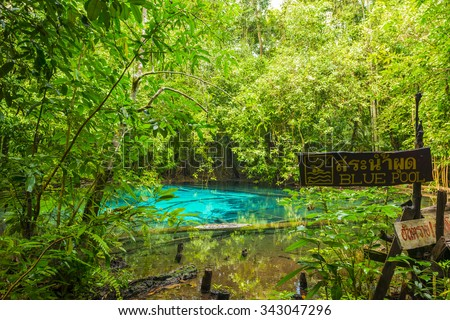 Blue Pool tourist destination in Krabi area of Phuket in Thailand