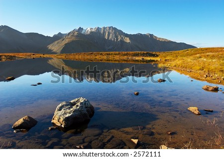 Blue sky, lake and mountains. Altay. Russia.