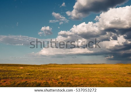 Steppes Stock Images, Royalty-Free Images & Vectors | Shutterstock
