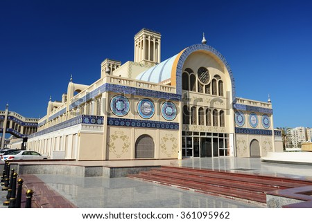 Blue Souq in Sharjah. - stock photo