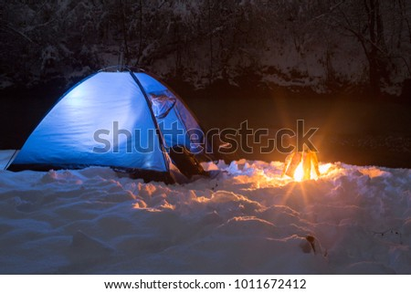 Blue tent on the snow and bonfire in front of it. & Blue Tent On Snow Bonfire Front Stock Photo 1011672412 - Shutterstock