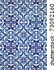 Blue tiles detail of Portuguese glazed. - stock photo