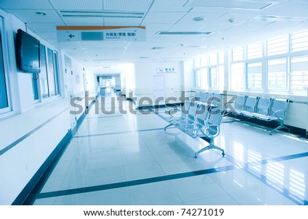 blue tone of hospital waiting room with empty chairs. - stock photo
