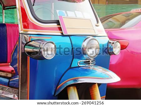 blue Tuk-Tuk  urban vehicle  - stock photo