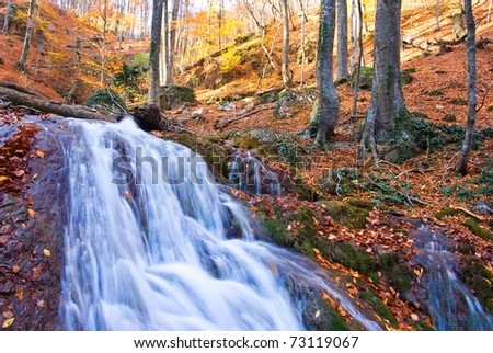 blue water cascades - stock photo