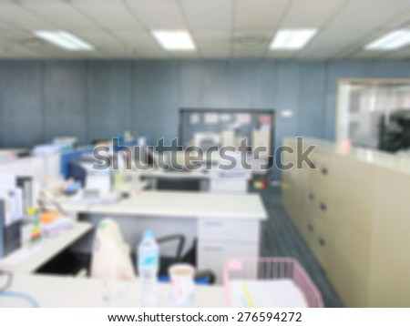 blur background: Modern office with bokeh.