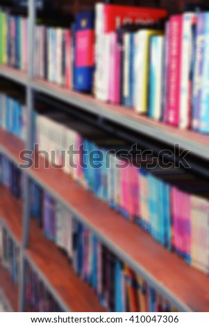 blur book shelf background