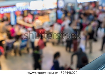 Blur image background of passing in airports - stock photo