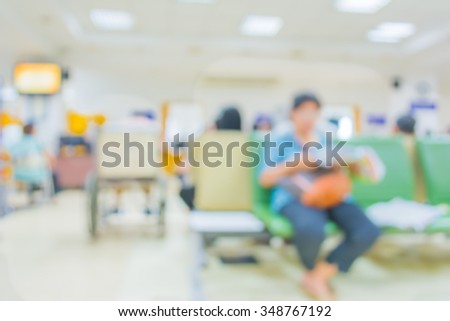 blur image of patient in hospital for background usage. - stock photo