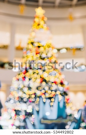 blur lights of christmas trees