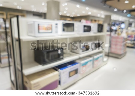 Blur of Electrical appliance stores background. - stock photo
