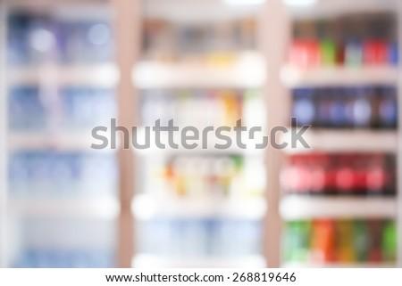 blur of freezer in supermarkets. - stock photo