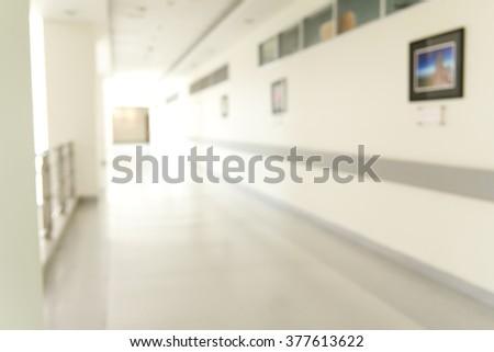 Blur of hospital corridor - stock photo