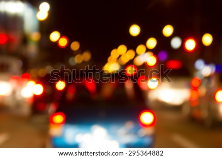 Blur of traffic on the road at night , use for background. - stock photo