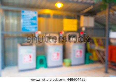 Blur or Defocus Background of Small Laundry Shop in Rural with Washing Machine - stock photo