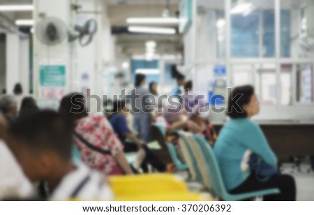 blur people background, unrecognizable of people waiting for doctor in hospital. Health concept. - stock photo