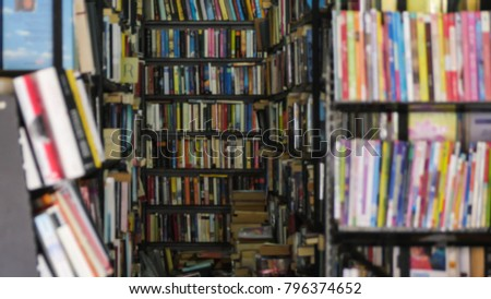 blur Second hand books on shelf in the old store.