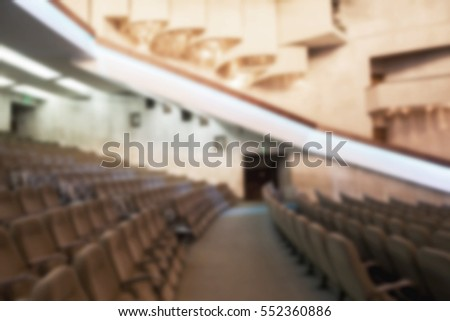 Blured. Modern theater with soft lighting and interior view. As a blurred background for any advertising project