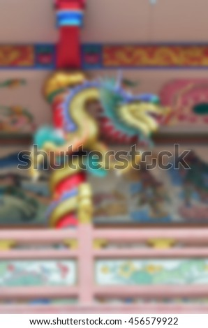 Blurred abstract background of Dragon in a Chinese temple - stock photo