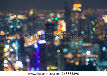 Blurred abstract of beautiful cityscape view - stock photo