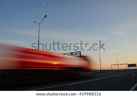 blurred action at high speed