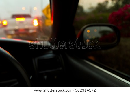 Blurred background : Blur of car on road in the city
