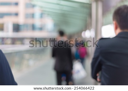 Blurred  background - crowded business people in Hong Kong central district