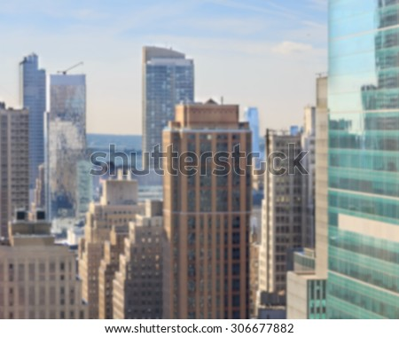 Blurred background of the view among the skyscrapers of New York, NY, USA - stock photo