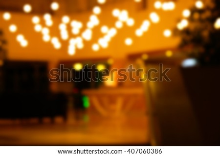 Blurred background of waiting area in a hotel - stock photo