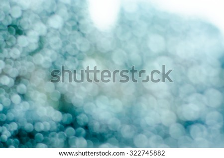 blurred background. raindrops on window. overcast - stock photo