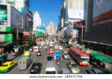 blurred city traffic - stock photo