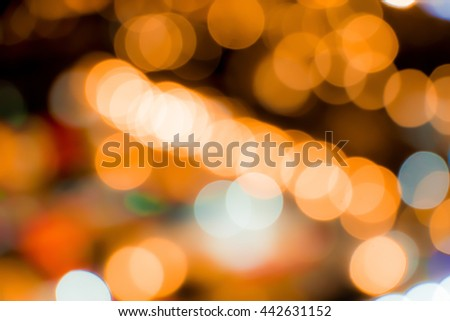 Blurred Colorful Party Lights