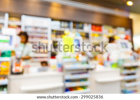 Blurred convenience store, lifestyle shopping concept - stock photo