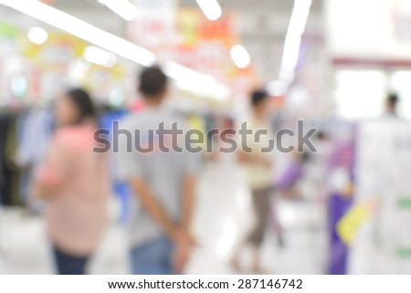Blurred defocused grocery supermarket - Bright blur of people in shopping center - stock photo
