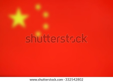 Blurred flag background - Communist China  - stock photo