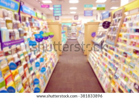 Blurred greeting cards display at a store - stock photo