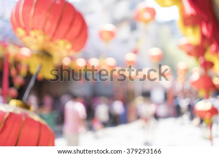 Blurred image of Chinese new year festival red lantern, for background use - stock photo