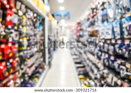 blurred image of hardware supplies in shop - blur background concept - stock photo