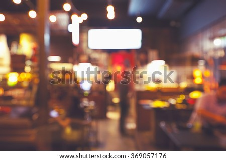 blurred image of Japanese restaurant, for background usage. - stock photo