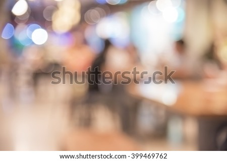 Blurred image of shopping mall and people,blurred department store light - stock photo
