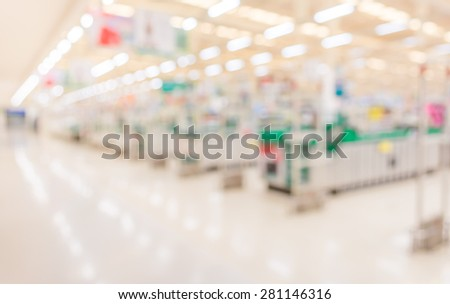 blurred image of shopping mall with no people for background usage . - stock photo