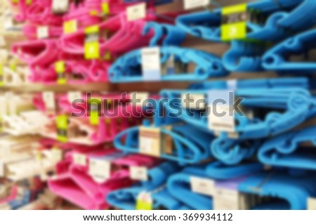 Blurred image of supermarket shelfs as background