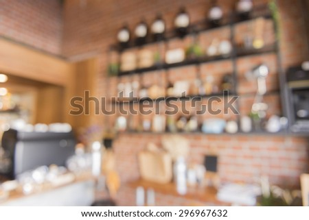 blurred indoor coffee shop for background usage