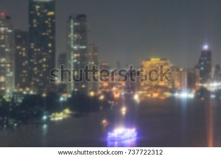 Blurred night view in Thailand