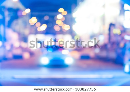Blurred of car in city at night. Night city landscape - stock photo