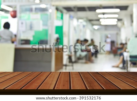 Blurred of hospital - stock photo