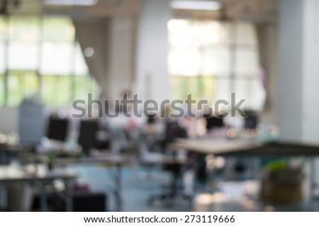 blurred office background - stock photo
