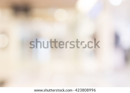 blurred office working background:blur of workplace - stock photo