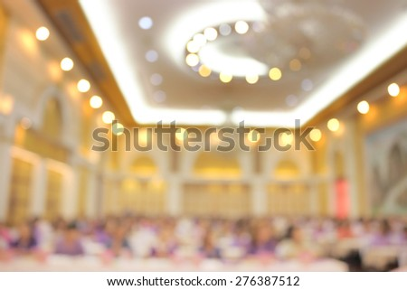 Blurred people on conferencing in convention room - stock photo