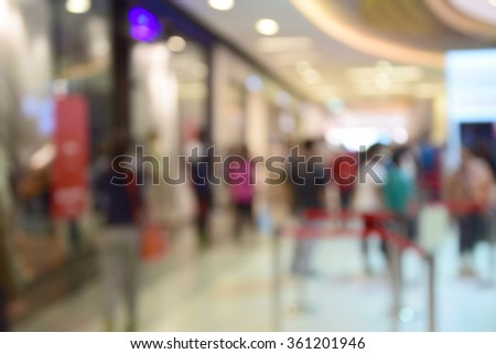 blurred photo of department store shopping mall center and people background - stock photo